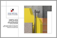 HMPA HC2 SUB CHANNEL SYSTEM